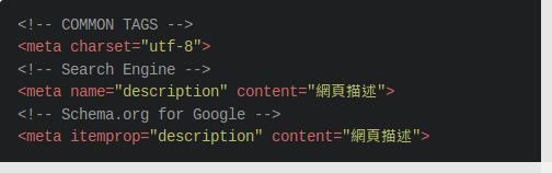 如何寫出吸引人的網頁描述(Meta Description)把搜尋流量成長到3陪